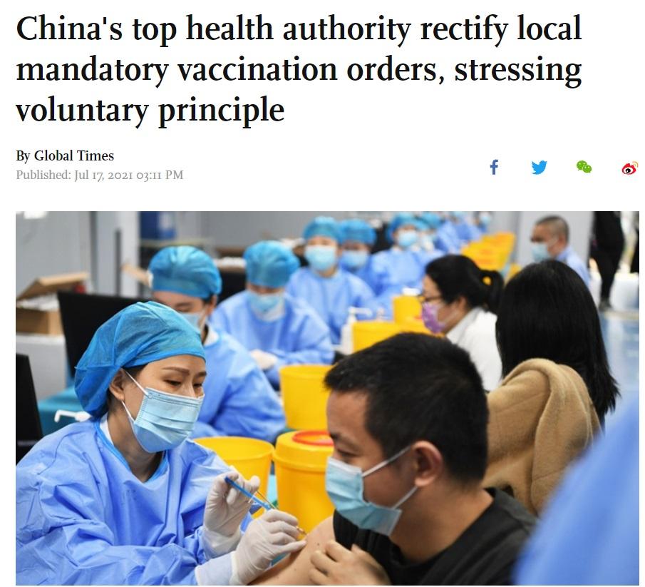 China-prohibits-mandates